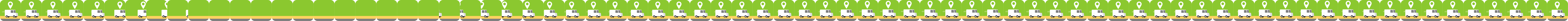 GPS Tracking – Track & Trace